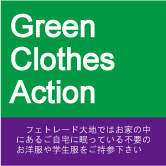 green_cloth_action